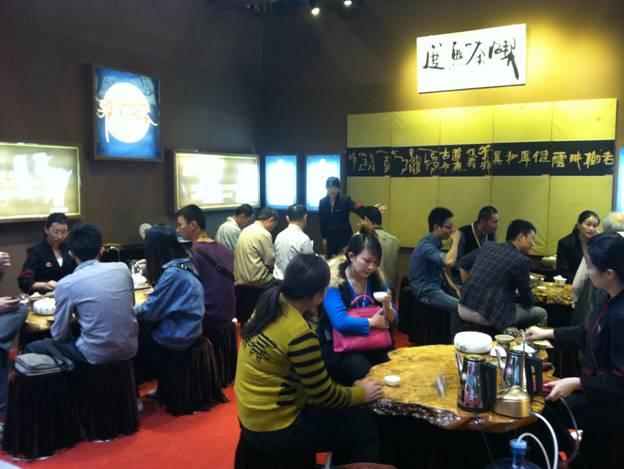 琶洲茶博会故事