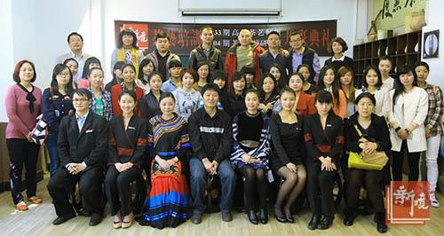 第33期茶艺培训开班典礼于昨日举行