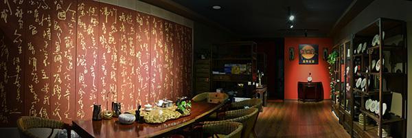 新境普洱茶业南宁店