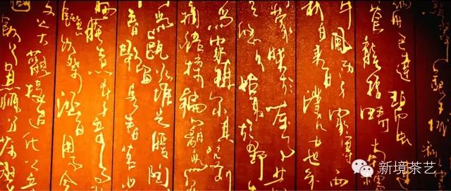 茶文化传播之旅——唐山站