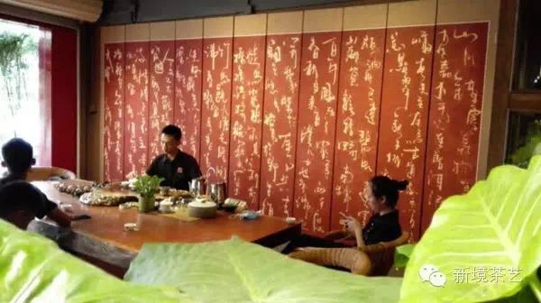 【新境】普洱茶业逆势扩张,强势进驻广州芳村茶叶圈