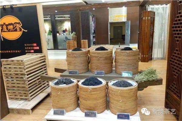 北京,我们来了——新境入驻北京世纪金源燕莎购物中心