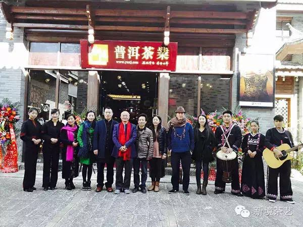 好茶美器,尽在新境——丽江新店圣诞开业!