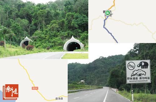 世界上最美的高速公路
