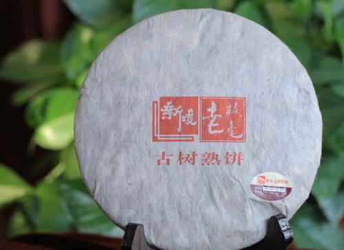 胡旭华:品新境老枝毫熟茶有感