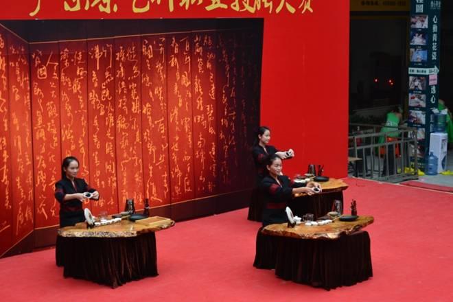 广州国际迎海杯茶艺大赛