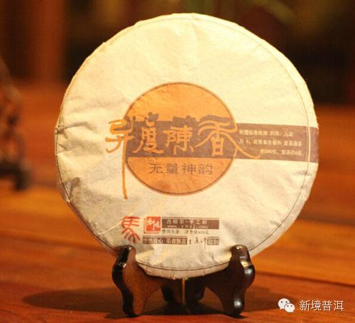 广东·顺德茶博会如火如荼进行中