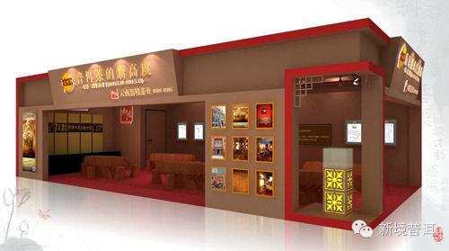 普洱茶的新高度——新境与您相约广州-中洲春季茶博会