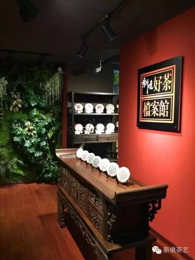 新境重庆店开业啦!