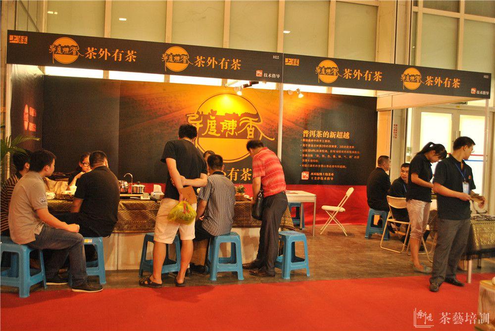2012年9月东莞秋季茶博会