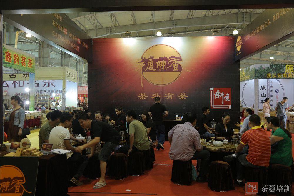 2013年5月顺德茶博会