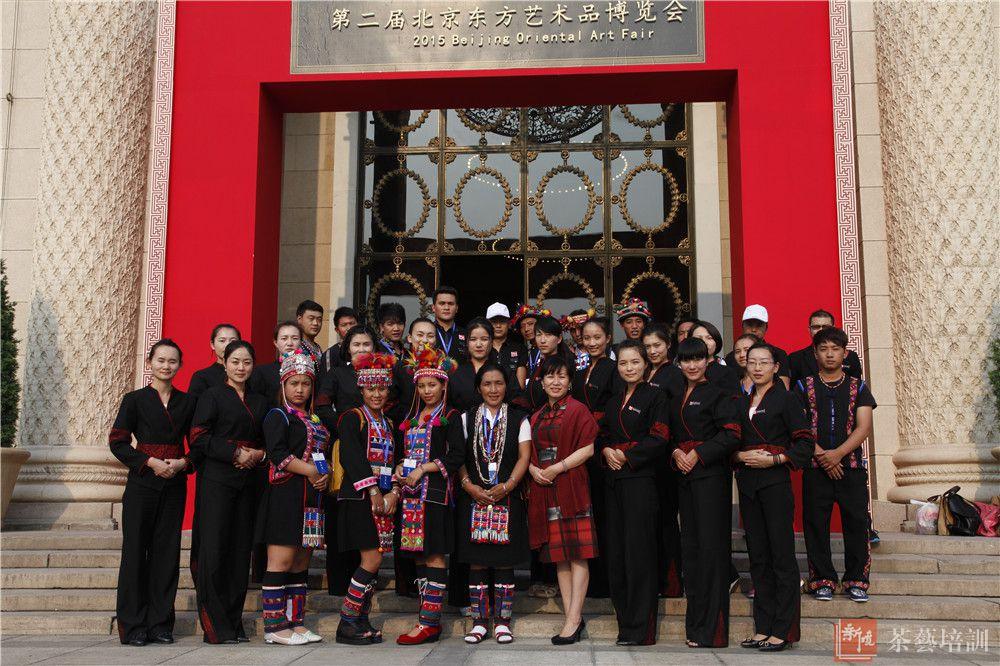 2015年7月北京文博会
