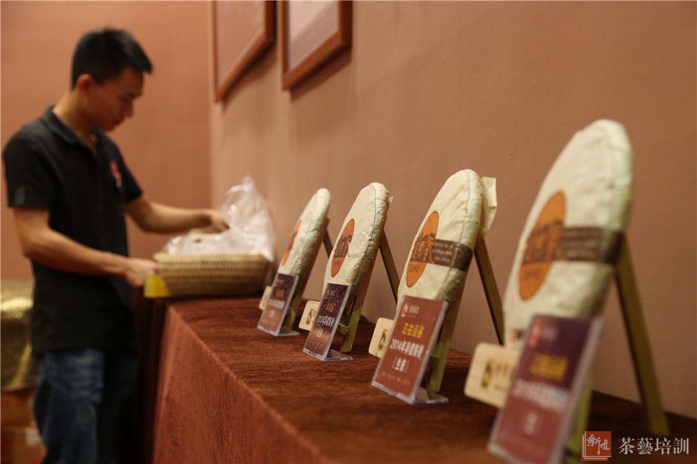 2015年9月东莞秋季茶博会