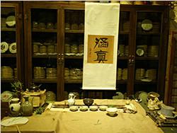 韵点丹青 闲适乐茶 ——仿宋代习茶法研习课