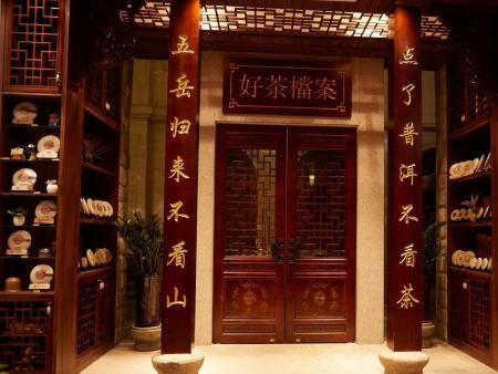 浙江杭州店