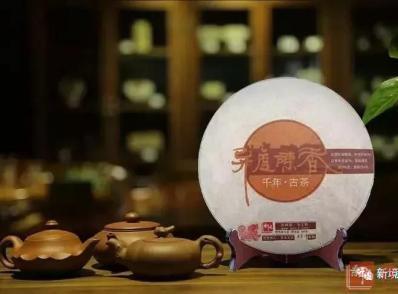 北京茶博会 | 异度茶香满京城,倚邦贡茶传古今